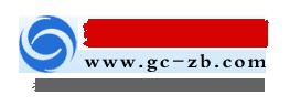 中国缅甸和记赌场与采购网