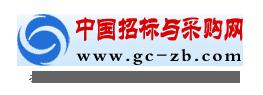 中国和记登录与采购网
